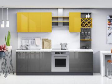 Кухня «Ирэна» 260 см