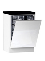 Кухня Cristal 1 Комплект деталей для посудомоечной машины низ 600