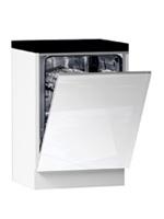 Кухня Cristal 3 Комплект деталей для посудомийної машини низ 600