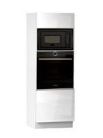 Кухня Cristal 3 Пенал под технику низ 600 2Д ЛВ